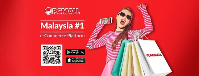 PG Mall aplikasi online